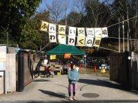 【主催事業】ふれあい交流広場を開催しました!